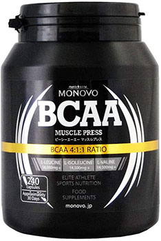 BCAAマッスルサプリ