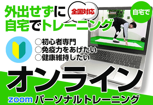 connectはどんなサービス?