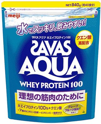 バス(SAVAS) アクアホエイプロテイン100+クエン酸 グレープフルーツ風味
