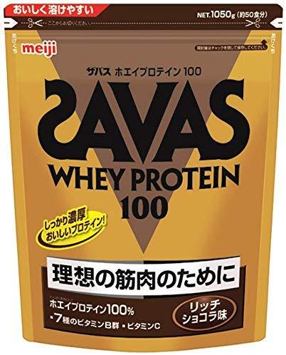 ザバス(SAVAS) ホエイプロテイン100+ビタミン リッチショコラ味